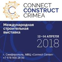 connectcrimearu