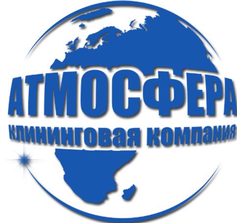 """ООО """"Атмосфера"""""""